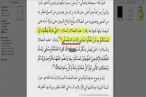 تحریف حدیث تقلین توسط صالح بن فوزان