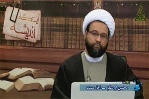 آیا توسل با آیات قرآن در تضاد است؟