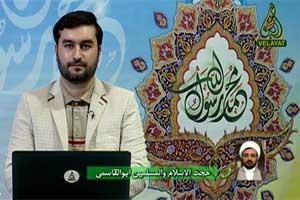 نامه حجت الاسلام و المسلمین ابوالقاسمی درباره برداشت توهین از سخنان ایشان خطاب به مولوی عبدالحمید