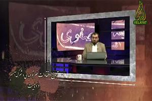 پخش کلیپ توهین های شبکه های سلفی وغیر مقلد به الله متعال و لزوم دفاع علمای فریقین از توحید