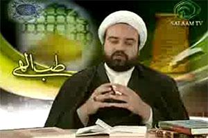 شرح رساله ذهبیه امام رضا علیه السلام در زمینه طب اسلامی
