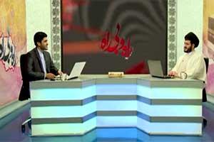 اتهام خنده دار وهابیت به نماز خواندن شیعیان
