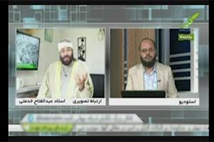 اهانت شبکه وهابی به مشاهد مقدسه قم و مشهد