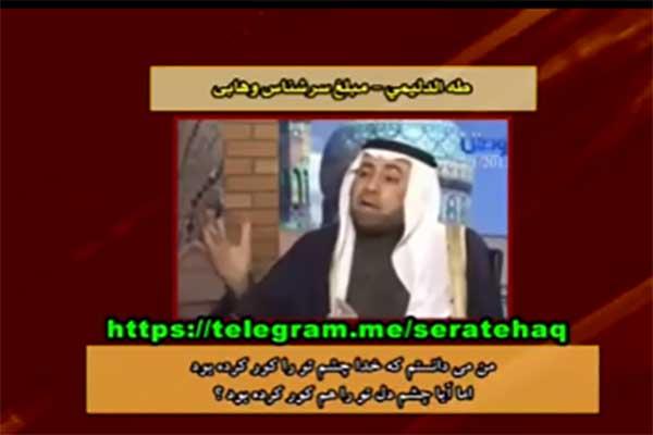 عصبانیت مبلغ مشهور وهابی از عزاداری اهل سنت