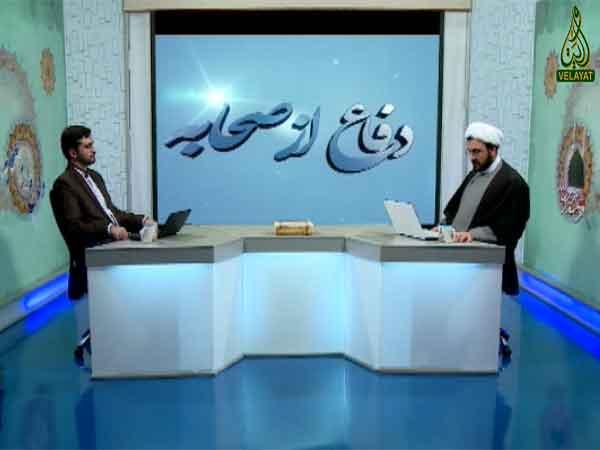 نظر امام رضا علیه السلام در مورد صحابه راستین انبیاء
