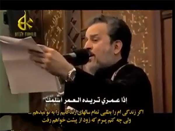 شهادت حضرت محسن(ع)