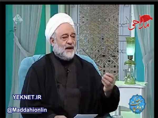فضیلت یاد کردن حضرت سید الشهدا علیه السلام