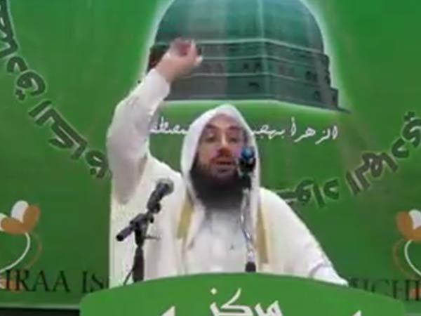 سخنان شیخ طارق مصری پیرامون مظلومیت امام علی علیه السلام