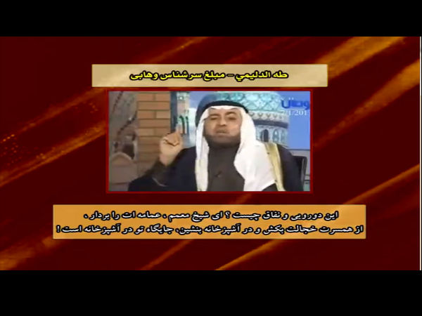 انکار مظلومیت امام حسین علیه السلام توسط علمای وهابیت