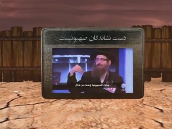 احمد بصری یا داعش شیعی؟!