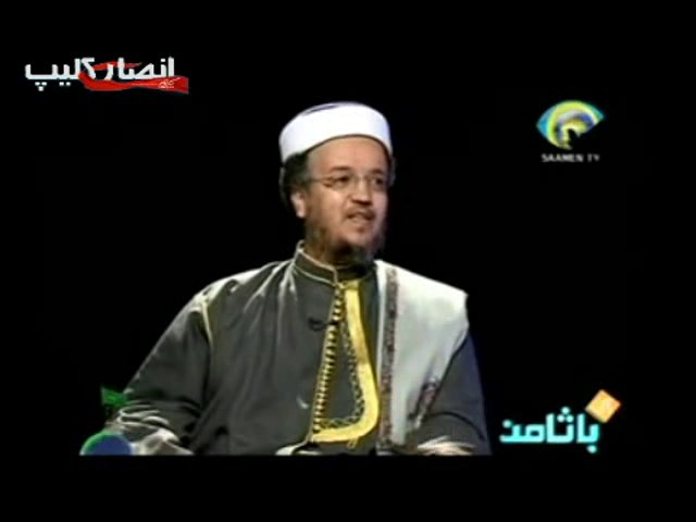 اعتقاد و تفكر وهابيت نسبت به قرآن شيعه