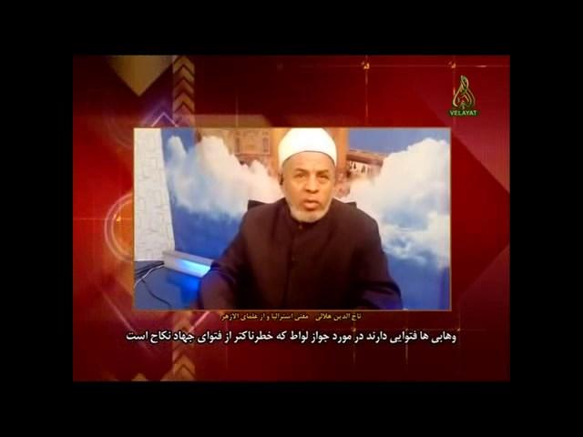 فتواي وهابيون در مورد جواز لواط و جهاد النكاح