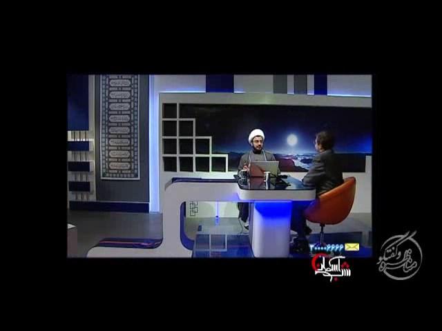 پاسخ به شبهات عزاداري براي امام حسين عليه السلام (1)