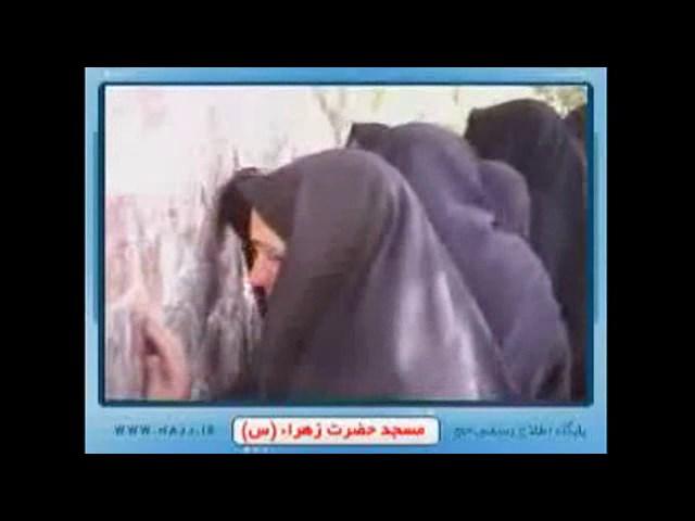 تخريب مسجد حضرت زهرا سلام الله عليها و تبديل آن به پارك در مدينه