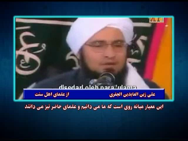 زيارت پيامبر صلي الله عليه و آله از ديدگاه علي زين العابدين جفري