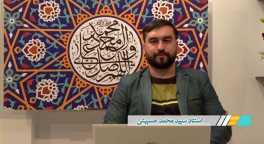 تاریخ بدون روتوش-واكاوی در مورد تاریخ ایران باستان «زرتشت»