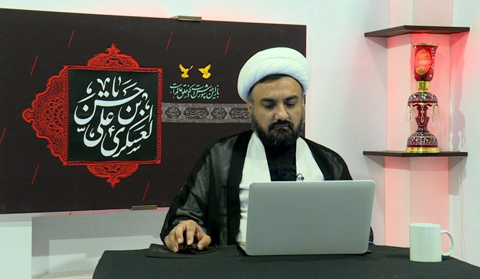 ویژه برنامه شهادت امام حسن عسکری علیه السلام