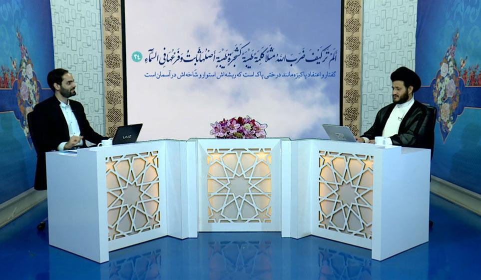 تاریخ پخش: ۱۳۹۹/۰۹/۰۳   حجت الاسلام یزدانی
