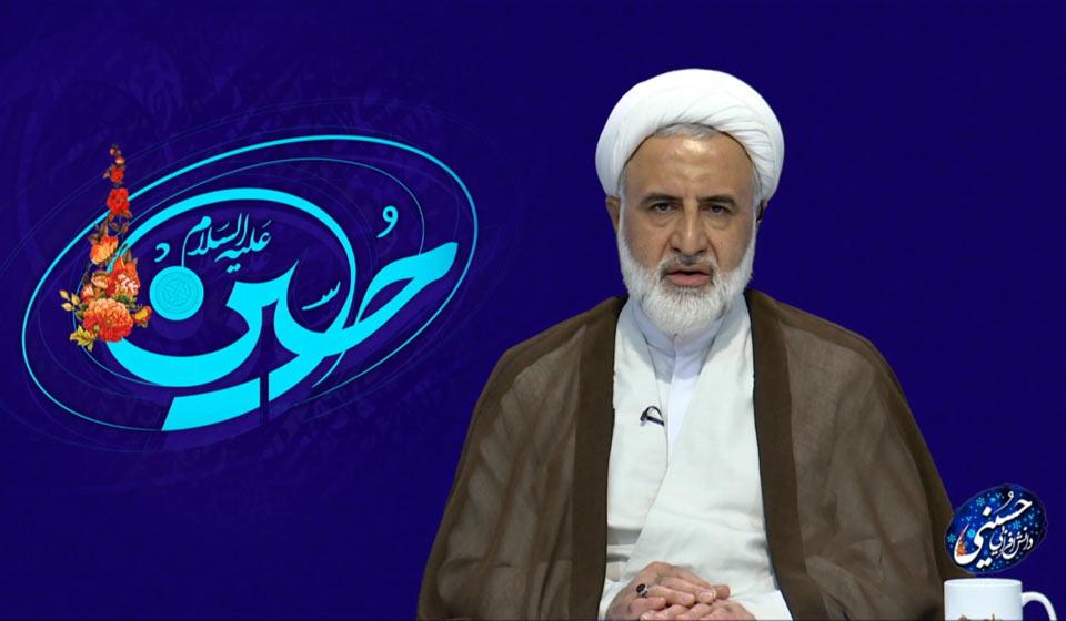 دانش افزایی حسینی