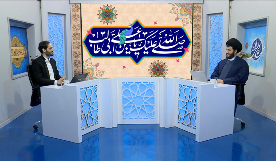 تاریخ پخش: ۱۴۰۰/۰۱/۲۳   حجت الاسلام یزدانی