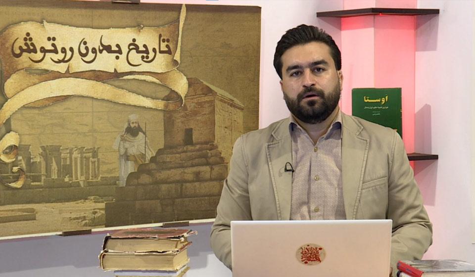 تاریخ پخش: ۱۴۰۰/۰۱/۲۴   دکتر سید محمد حسینی