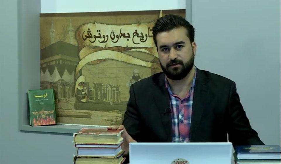 تاریخ پخش: ۱۴۰۰/۰۴/۲۹   دکتر سید محمد حسینی