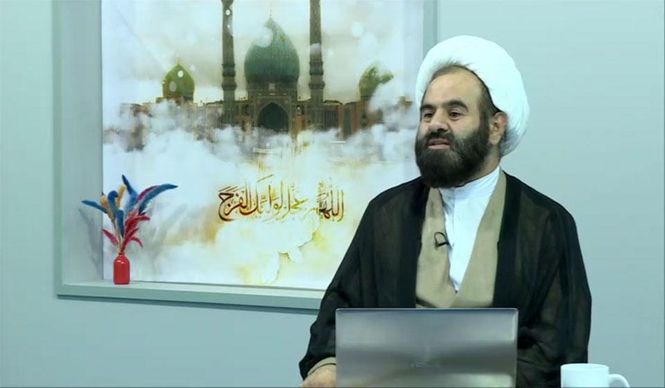 تاریخ پخش: ۱۴۰۰/۰۵/۰۲   حجت الاسلام و المسلمین عباسی